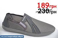 Туфли мокасины босоножки летние прочная сетка мужские серые легкие Львов. Со скидкой