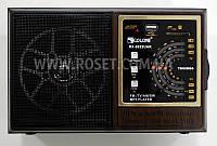 Портативный радиоприемник (мультимедийный) - Golon RX-9922UAR (FM+MP3 / USB+SD)