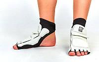 Защита стопы носки-футы для тхэквондо MOOTO BO-5097-W (PU, р-р S-XL, белая)