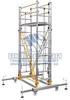 Вышка-тура модульная алюминиевая VIRASTAR 1,35x0,45м 4,4м (S006)