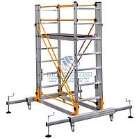 Вышка-тура модульная алюминиевая VIRASTAR 1,35x0,45м 2,7м (S004)
