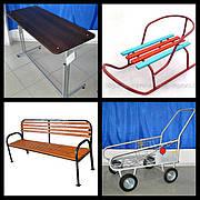 Товари народного споживання (лавки, санки дитячі, візки, столи, стільці, кронштейни)
