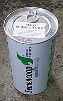 Арбуз Кримсон Свит  0,5 кг. Semencoop Италия