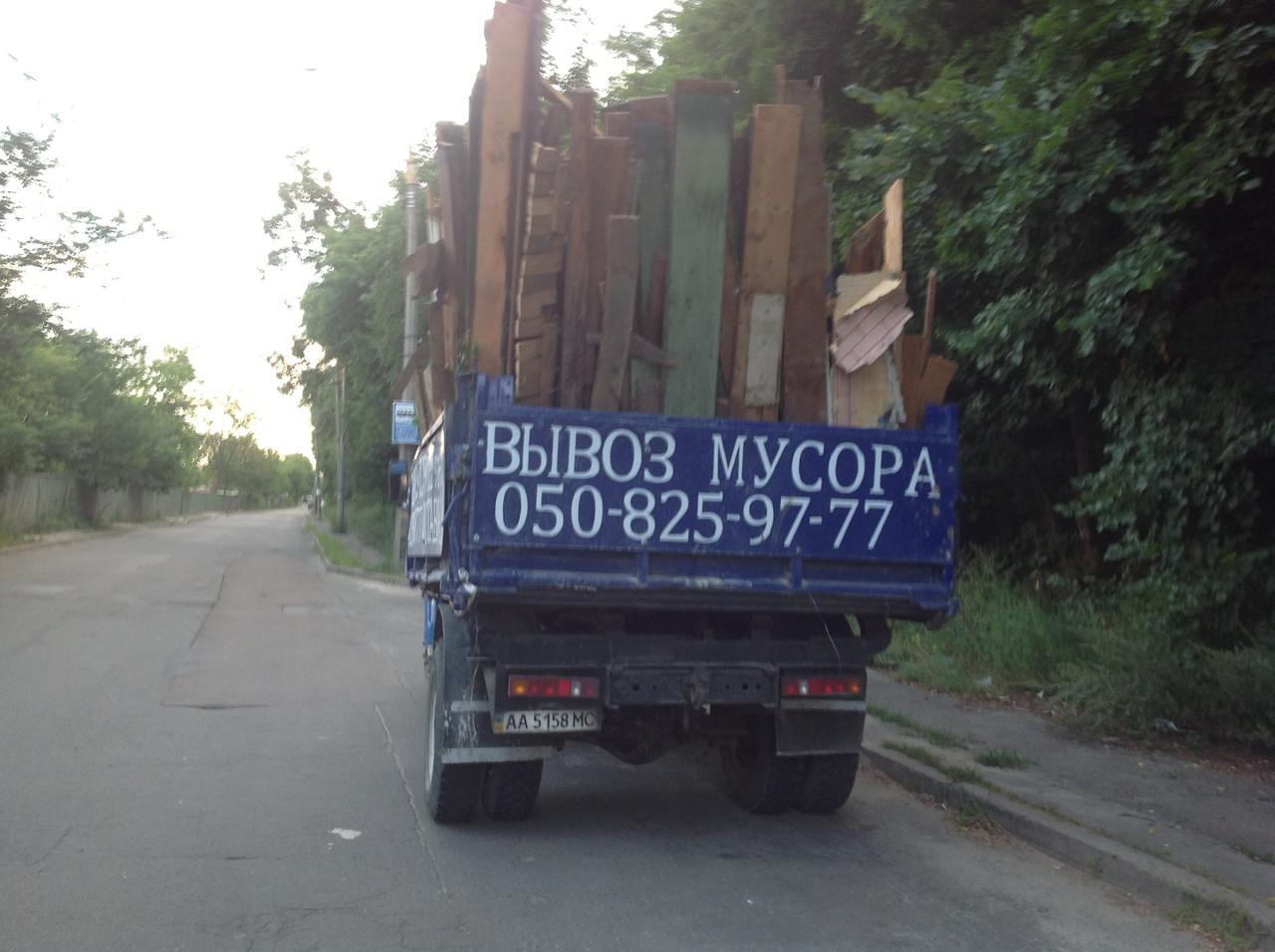 Вывоз строительного мусора - фото 1