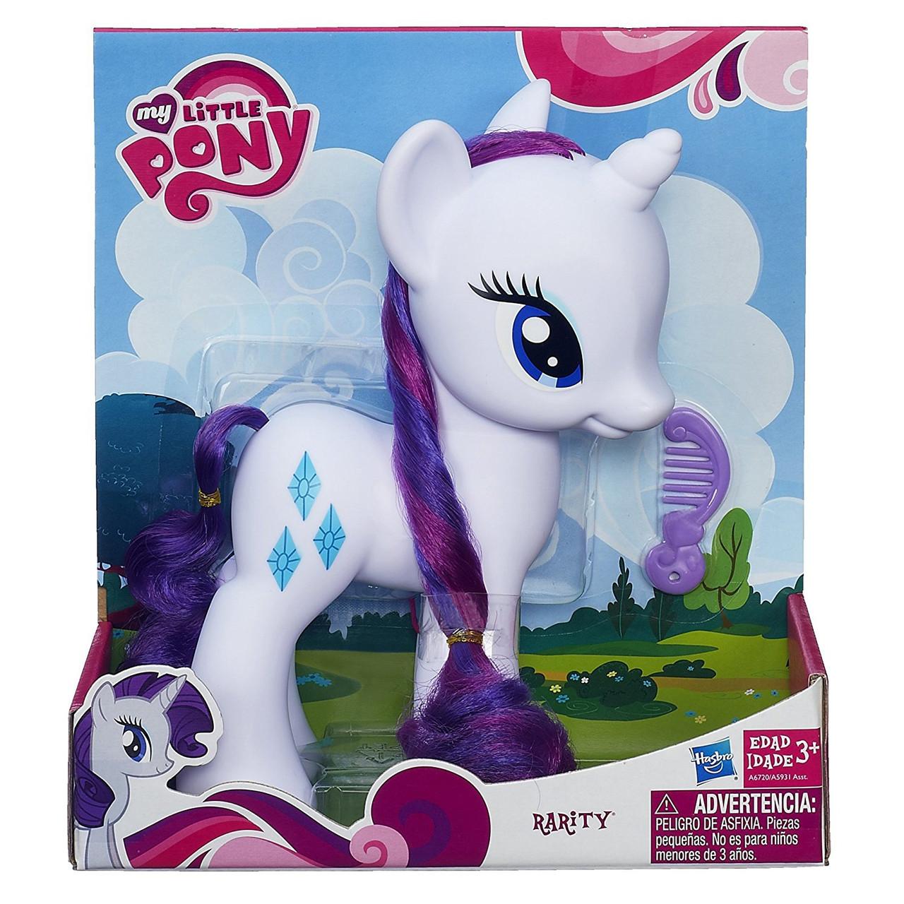 Большая игрушка Рарити, Мой маленький Пони - Rarity, My Little Pony, 20 CM, Hasbro