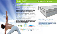 Матрас Orthopedic  Senso