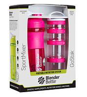Подарочный набор 2 в 1 BlenderBotlle Combo Pak розовый