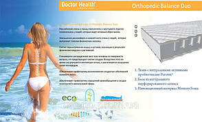 Матрас Orthopedic Balance Duo / Баланс дуо, фото 2