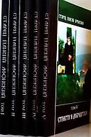 """Старец Паисий Афонский """"Слова"""" в 6 томах., фото 1"""