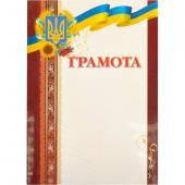 Грамота (бордовая з гербом и флагом) (арт.G-032р/у)