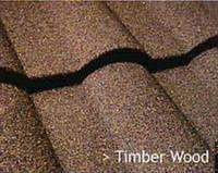 Roser Cleo Timber Wood