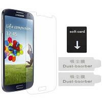 Защитная пленка для телефона Samsung Galaxy S4 i9500 глянцевая