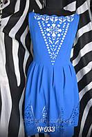 Платье 033 РЗ Распродажа