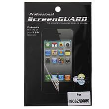 Защитная пленка для телефона Samsung Galaxy Grand Duos i9082 матовая