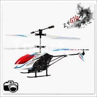 Вертолет с видеокамерой и аппаратурой управления 2.4 GHz радиоуправляемый - Lishitoys 6029 (LS6029)