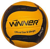 М'яч волейбольний Winner Drop
