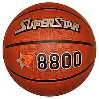 М'яч баскетбольний № 7 SuperStar 8800 гумовий