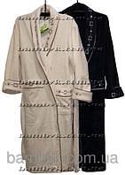 Бамбуковый халат  синий и серый