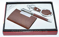 Набор визитница ручка и брелок 352-10