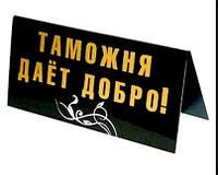 Аккредитация на таможне в Полтаве