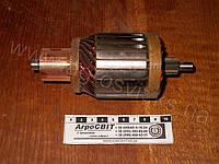 Якорь (ротор) стартера Д-240, Д-243, Д-245 (12V) IskRa; 46.362.145 нового образца
