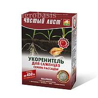 Чистый Лист укоренитель для черенков, рассады, саженцев 300 г