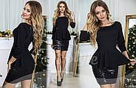 Черный женский костюм: блузка с баской и юбка