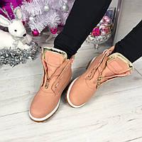 Женские низкие  ботинки, зимние, нубук, пудра / ботинки женские зима  2016,  модные