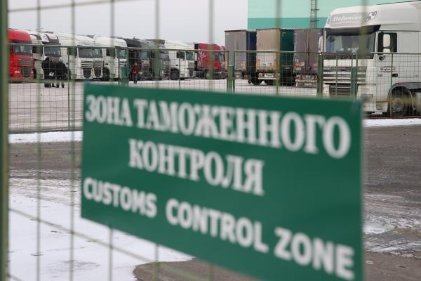 Таможенная компания в Харькове
