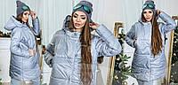 Зимняя серая женская куртка с капюшоном