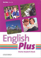 Учебник по английскому языку English Plus Starter Student's Book (First Edition)