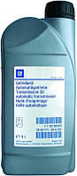 Трансмиссионное масло GM ATF 3309 1л