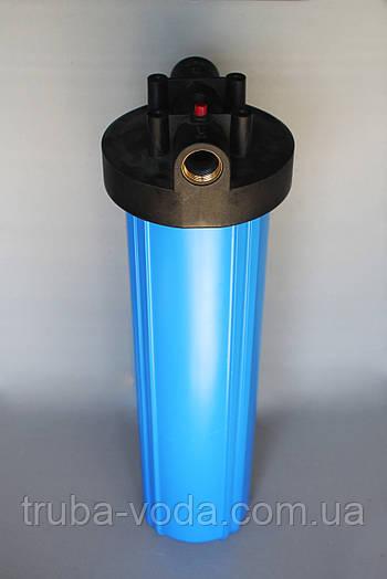 "Колба-фильтр BIG BLUE 20"" (SL20-BB) BioSystems"