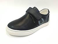 Красивые туфли для мальчиков Tom m (31-36)