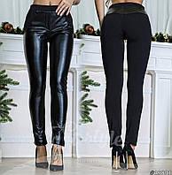 Женские черные  леггинсы с вставками кожи