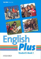 Учебник по английскому языку English Plus 1 Student's Book (First Edition)