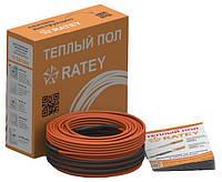 Теплый пол Ratey RD1 (1230 Вт) одножильный кабель на 6,2 — 8,2 м²