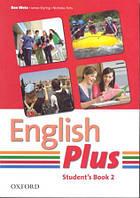 Учебник по английскому языку English Plus 2 Student's Book (First Edition)
