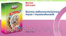 Lolo Рets (Лоло Петс) полнорационный корм для мышей и песчанок