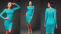 """Гипюровое платье """"Лика""""с длинным рукавом размеры от 42 до 46"""