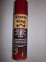Газ для заправки зажигалок Storm King 275ml