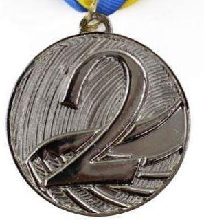 Медаль спортивна FURORE d-5см C-4868-2 місце 2-срібло