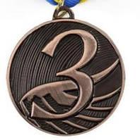 Медаль спортивна FURORE d-5см C-4868-3 місце 3-бронза