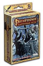 Настольная игра Pathfinder. Адепты Живодера