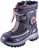 Непромокаемые ботинки для мальчика