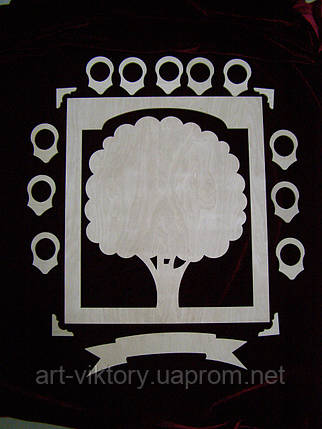 Фамильное дерево, фото 2