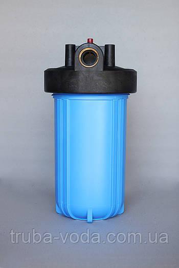 "Колба-фильтр BIG BLUE 10"" (SL20-BB) BioSystems"