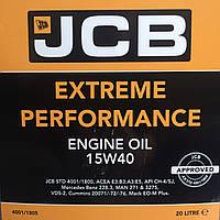 Масло для коробки передач для JCB EP10W