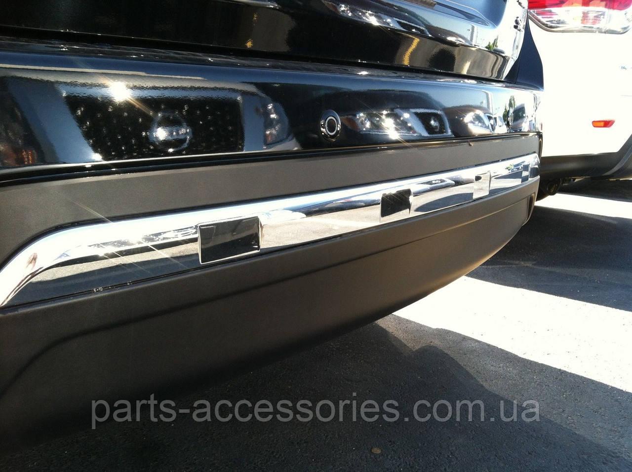 Nissan Pathfinder 2013-16 хромовая накладка молдинг на задний бампер Новый Оригинал
