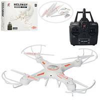 Квадрокоптер 905 - Heliway дрон радиоуправляемая игрушка